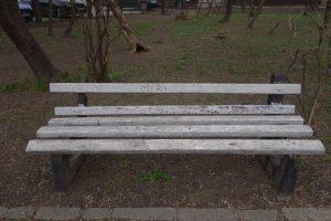 Parc 07731